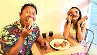 #46「王道から最新まで!やっぱり食べたい絶品マラサダ巡り」