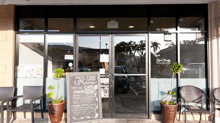 シェフの丁寧な手仕事を感じる味わい モエナ・カフェ/Moena Café