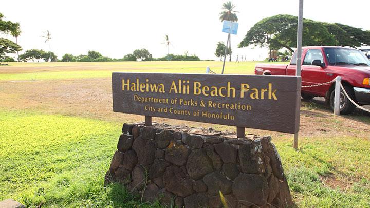 足を伸ばしてローカルハワイを堪能 ハレイワ・アリイ・ビーチパーク/Haleiwa Alii Beach Park