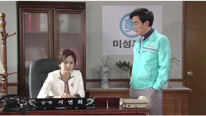 韓国ドラマ「私の心は花の雨」第47話
