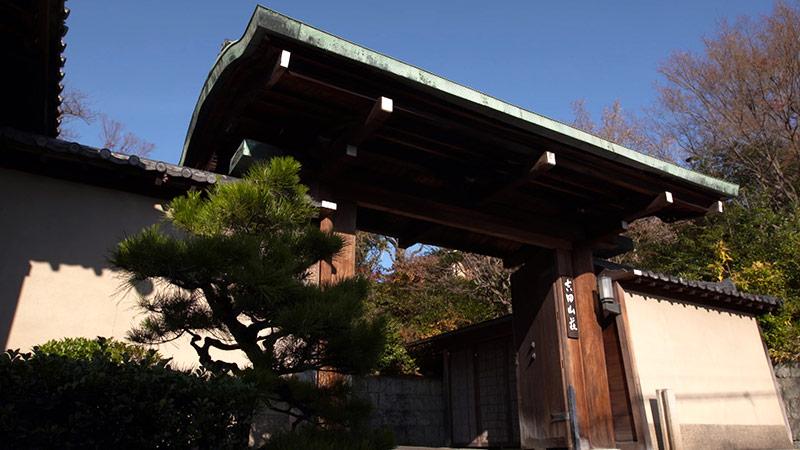 #8「吉田山荘」