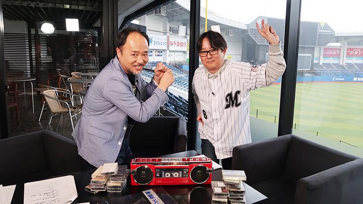 第14回「名曲に野球タイトル賞を勝手に授与」