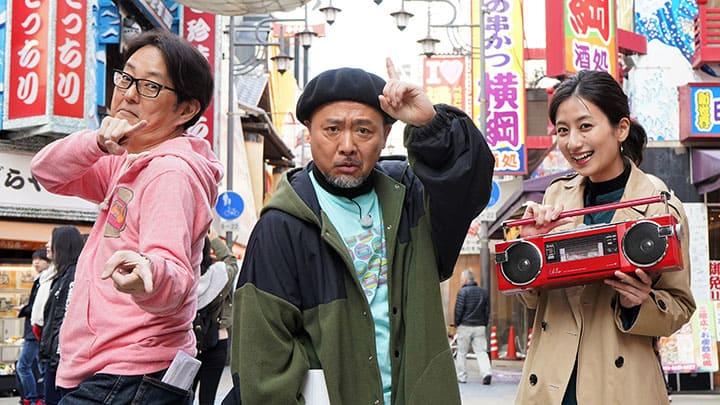 特番「大阪出張スペシャル」