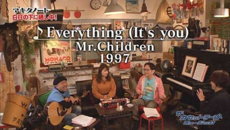 「Everything(It's you)」Mr.Children