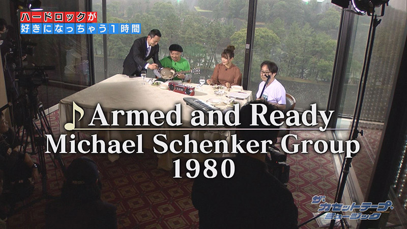 「Armed and Ready」Michael Schenker Group