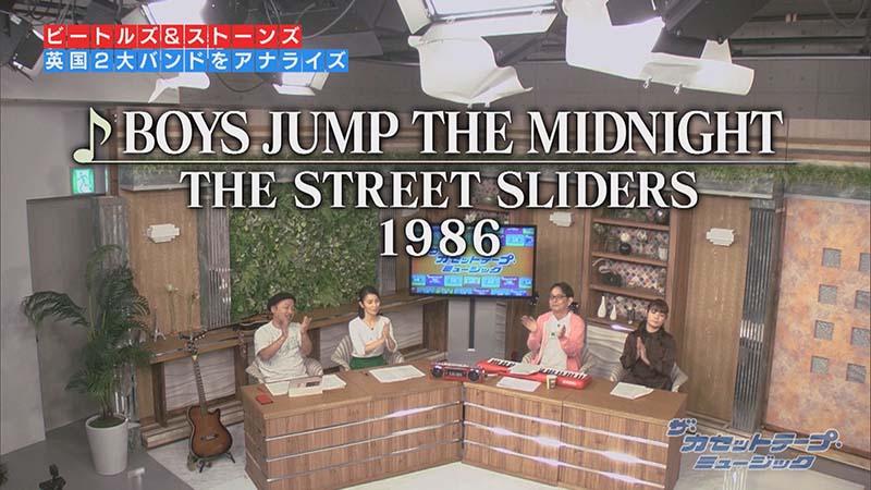 「文体ストーンズ」…THE STREET SLIDERS