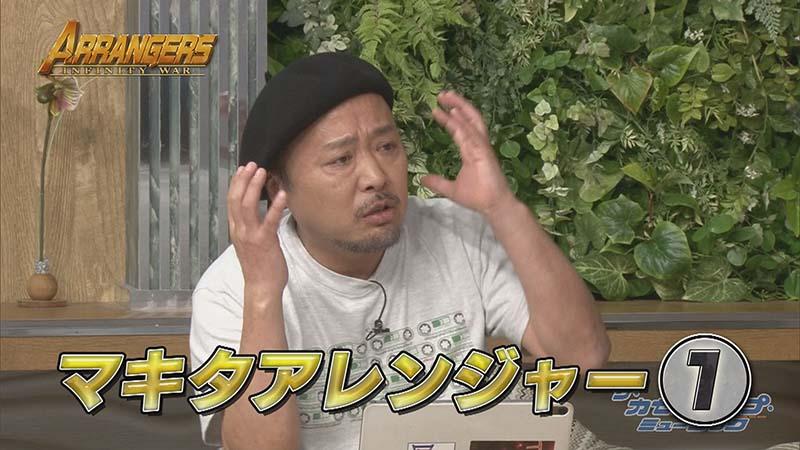 武部聡志さんの「キラキラアレンジ」