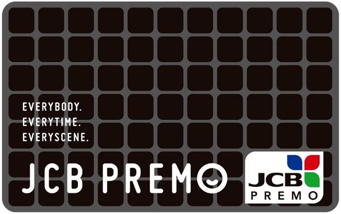 JCBプレモカード5,000円