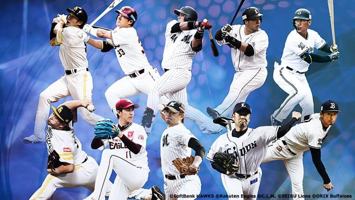 ビジターファンこそ見てほしい!プロ野球のゆる〜い副音声中継がおもしろい!