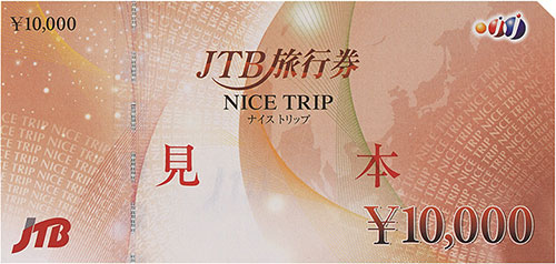 JTB旅行券2万円分を5名様にプレゼント!!