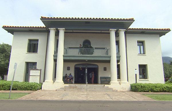 オールド・ラハイナ・コートハウス