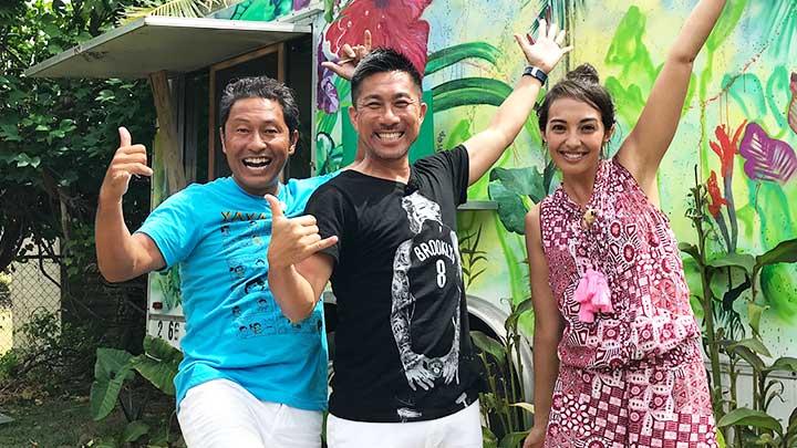 #11 ハワイの極上オーガニック探索ツアー!