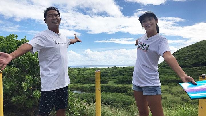 #18 とっておきの思い出作り!ゆったりのんびり親 孝行ハワイ