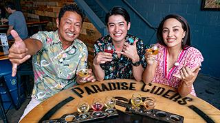 #47「地酒の宝庫ハワイ!今飲んでおきたいハワイのお酒」