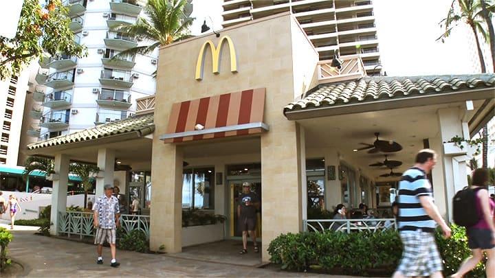 マクドナルド(カラカウア通り店)/McDonald's (Kalakaua)