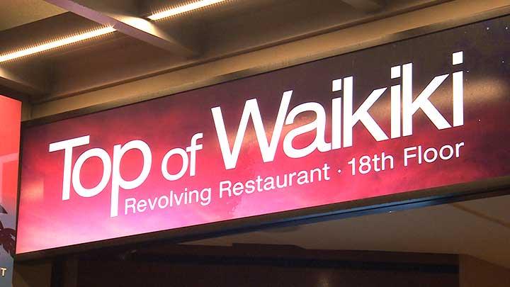 トップオブワイキキ(top of waikiki)