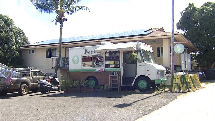 バナン(Banan)Diamond Head Food Truck店