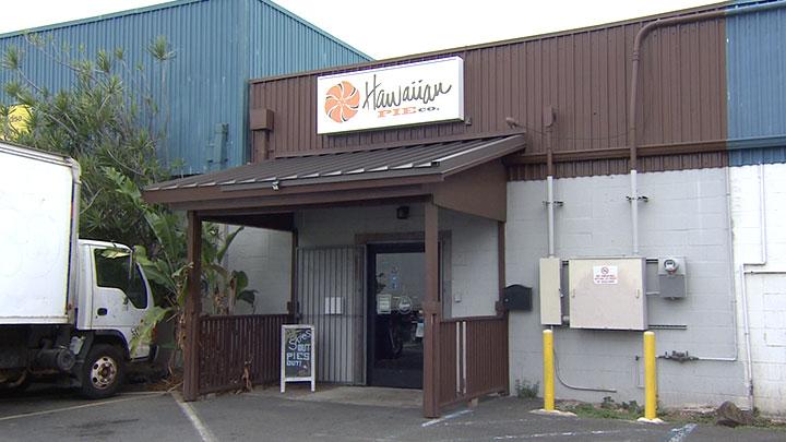 ハワイアン・パイ・カンパニー(Hawaiian PIE Co.)