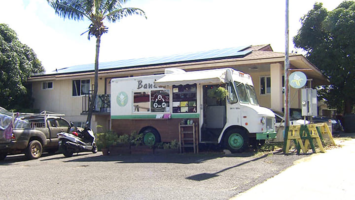 バナン(Banan)Diamond Head Food Truck店