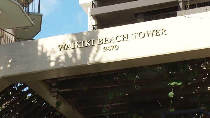 Aston Waikiki Beach Tower(アストン・ワイキキ・ビーチ・タワー)