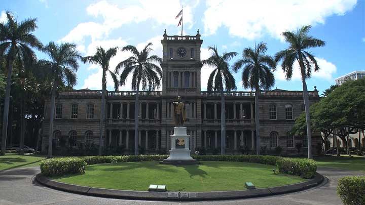 ハワイ州最高裁判所(司法歴史博物館)