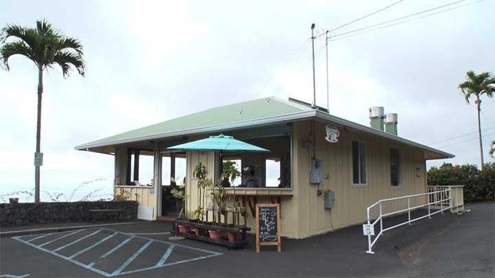UCCハワイ コナコーヒー直営農場