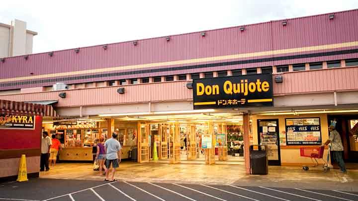ドン・キホーテ Don Quijote
