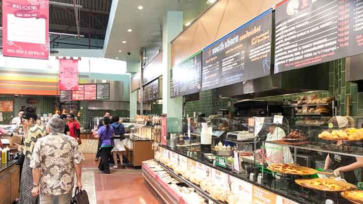 ホールフーズ・マーケット Whole Foods Market