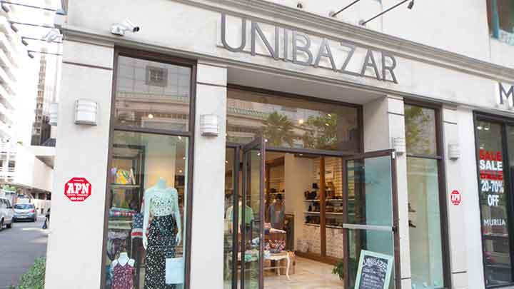 UNIBAZAR/ユニバザー