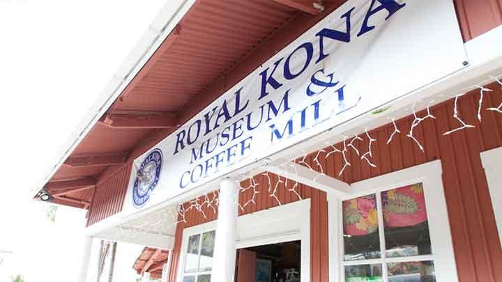ロイヤル・コナ・コーヒー・センター Royal Kona Coffee Center