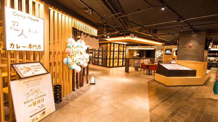日本食の名店揃い! ワイキキ横丁