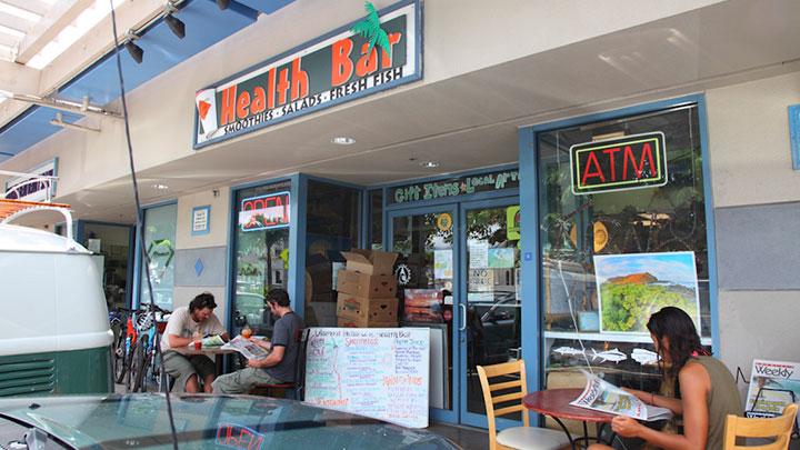 ダイヤモンドヘッド・コーブ・ヘルスバー/Diamond Head Cove Health Bar