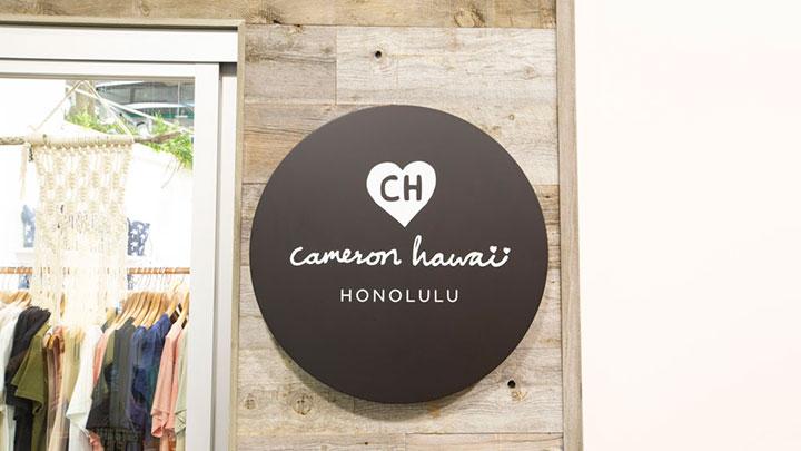 アロハなアイテムが目白押し! キャメロンハワイ/Cameron Hawaii