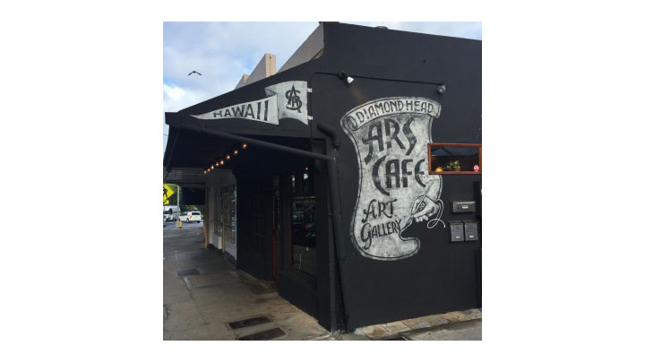 アース・カフェ Ars Cafe