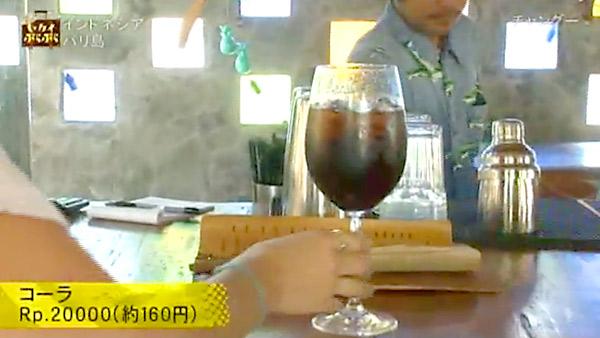 カフェ ラブ・アンカー・チャングー