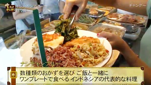 レストラン KOI