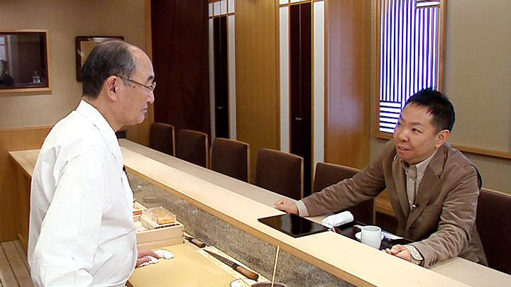 第1話 銀座 鮨 水谷「極上マグロの悦楽」