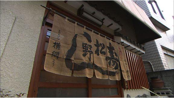 第74話 椎名町「松野寿司」烏賊の印籠詰め 住宅街のマエストロ
