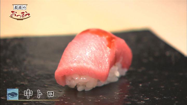 日比谷 鮨なんば【寿司編】