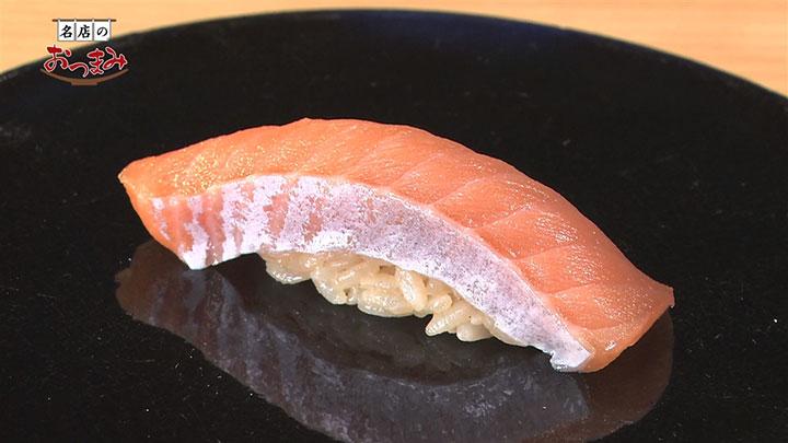 桜鱒(昆布締め)