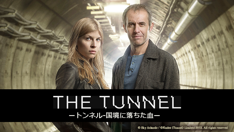 THE TUNNEL/トンネル-国境に落ちた血のサムネイル